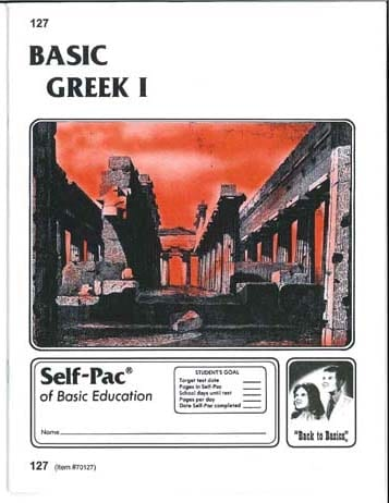 Greek I Unit 10 (Pace 130) from Accelerated Christian Education