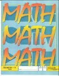 10th Grade Geometry Pace Set (High School) from Accelerated Christian Education