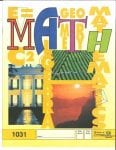 8th Grade Math Pace Set (4th Edition) from Accelerated Christian Education