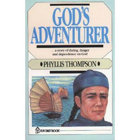 God's Adventurer from Accelerated Christian Education