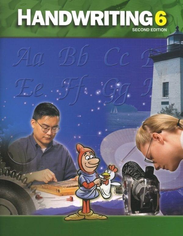 6th Grade Handwriting Textbook Kit from BJU Press