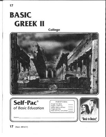 Greek II PACE Set from Accelerated Christian Education