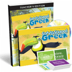 SongSchool Greek Complete Set