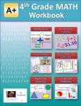 4th_workbook